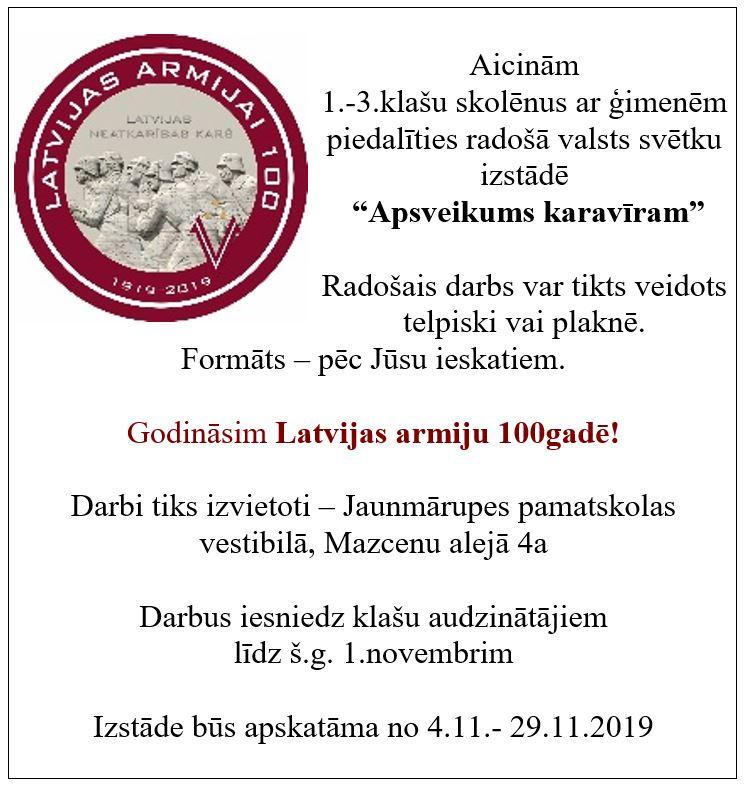 """Piesakies konkursam """"Latvijas armijai 100"""""""