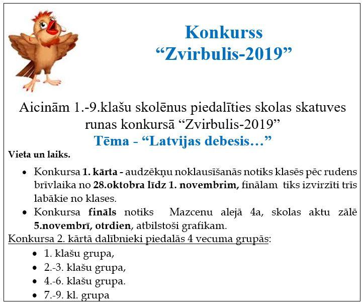 "Piesakies konkursam ""Zvirbulis 2019"""
