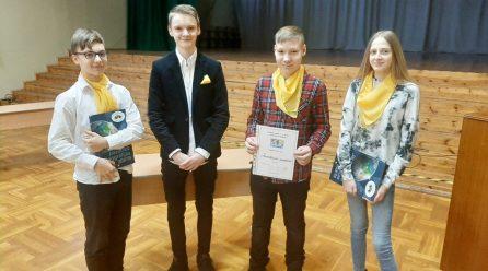 Pierīgas skolu ģeogrāfijas olimpiādē – 2.vieta!