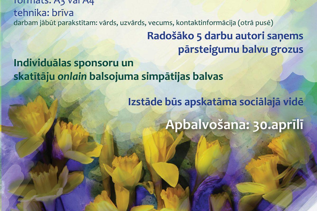 """Jaunmārupes pamatskola organizē māksliniecisku konkursu """"Es un pavasaris Mārupē!"""""""