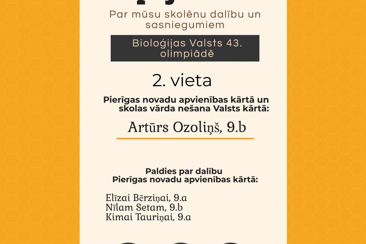 Dalība bioloģijas valsts olimpiādē